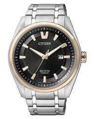 Citizen AW1244-56E Eco-Drive Super-Titanium